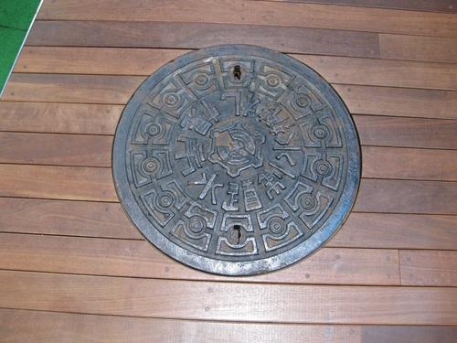 19081015.JPG