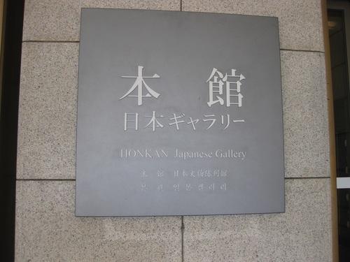 20010801.JPG