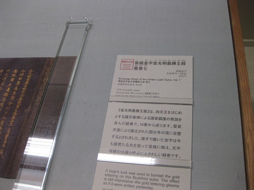 20010809.JPG