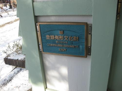 20022705.JPG