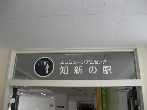 20031501.JPG
