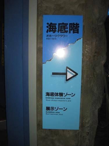 20032212.JPG
