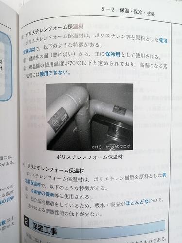 20032402.jpg