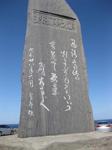20041305.JPG
