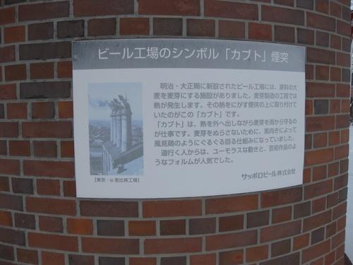 20060502.JPG