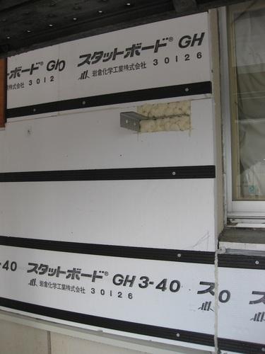 20061304.JPG