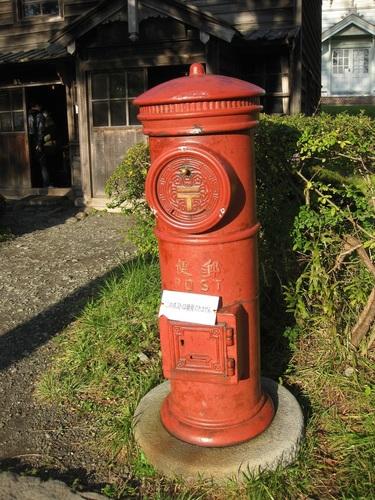20071110.JPG