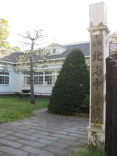 20071303.JPG