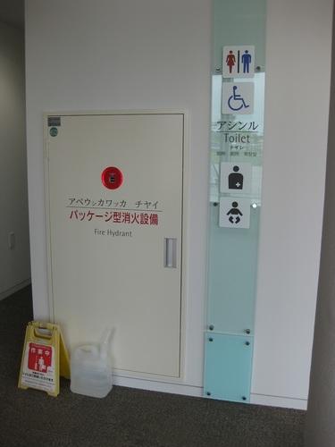 20090306.JPG