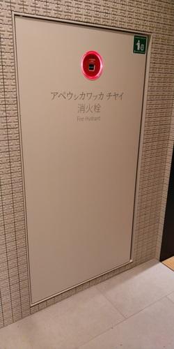 20090506.JPG