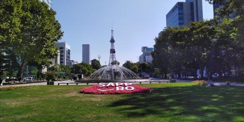 20091301.JPG