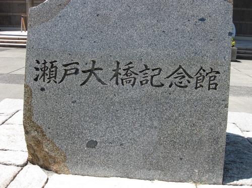 20091701.JPG