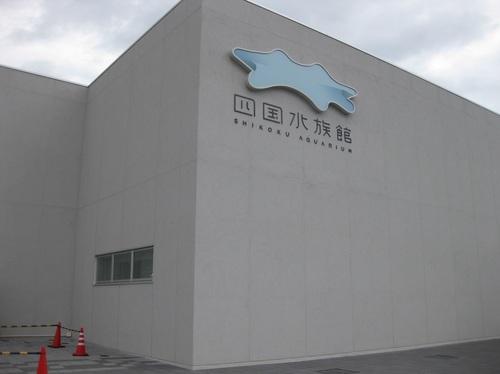 20092901.JPG