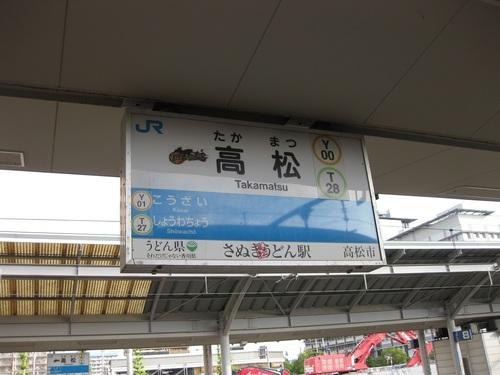 20100707.JPG