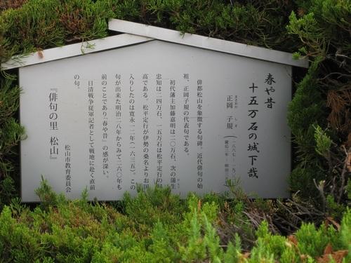 20102004.JPG