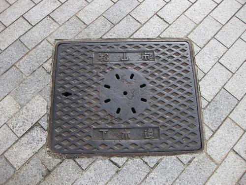 20102108.JPG