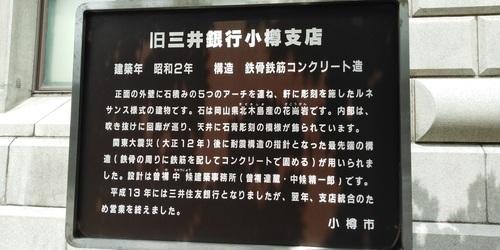 20102203.JPG