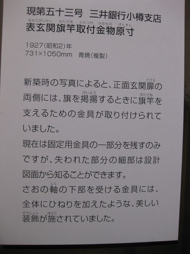 20102208.JPG