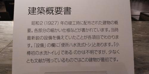 20102211.JPG