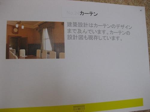 20102218.JPG