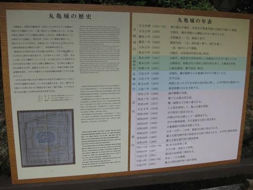 20110402.JPG