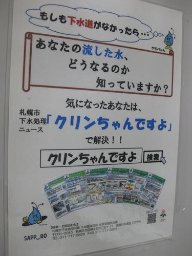 20110905.JPG
