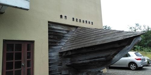 20111304.JPG