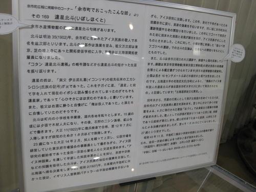 20111312.JPG