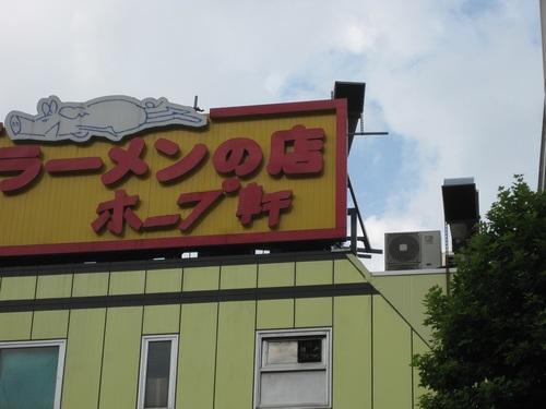 20112001.JPG