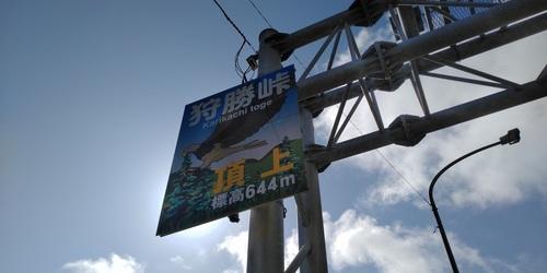 20112603.JPG