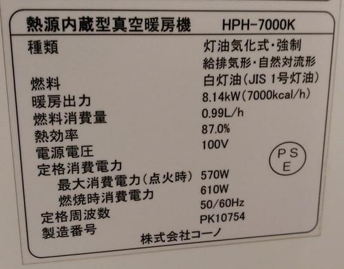 20122102.JPG