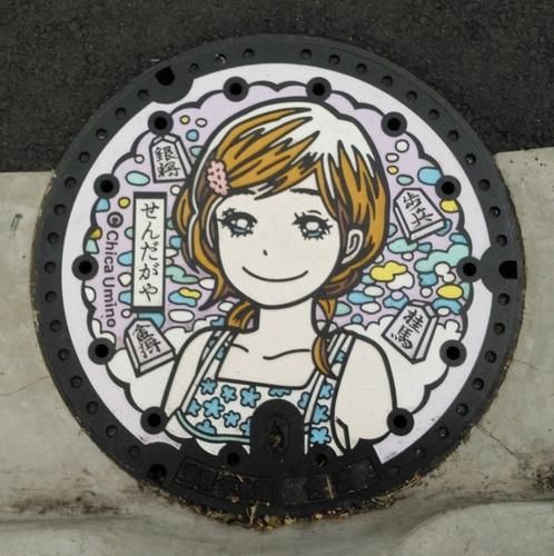 20122502川本あかり.JPG