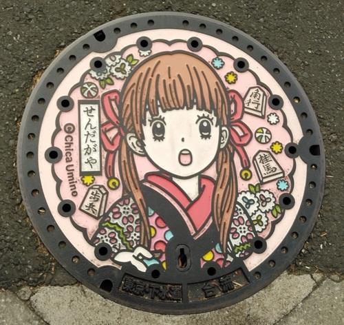 20122503川本ひなた1.JPG