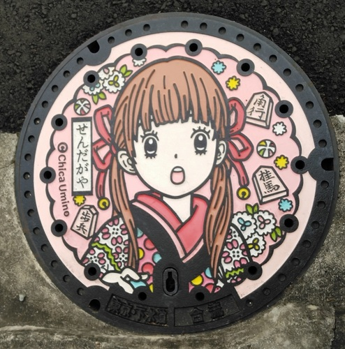20122504川本ひなた2.JPG