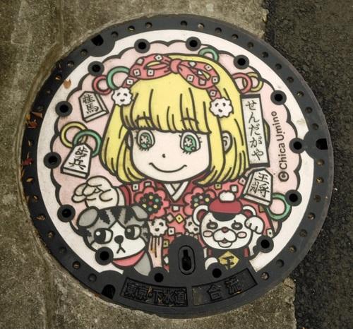 20122505川本モモ.JPG