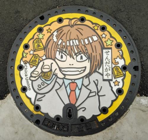 20122506二海堂晴信.JPG