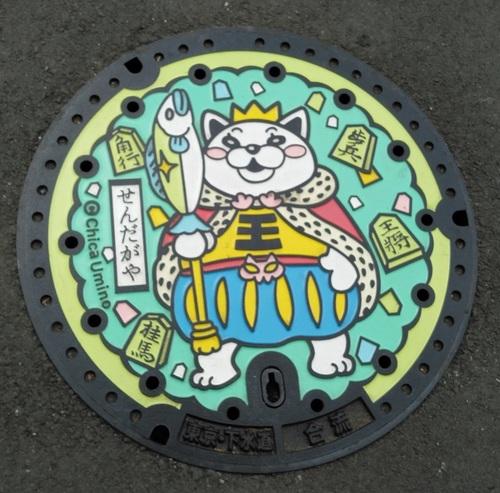 20122507王さまニャー.JPG