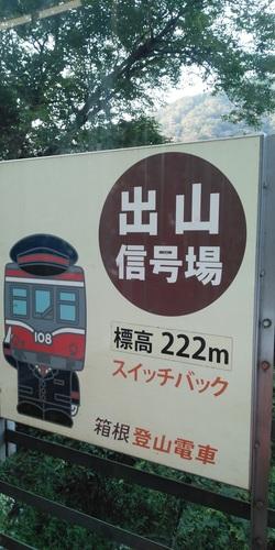 21011301.JPG