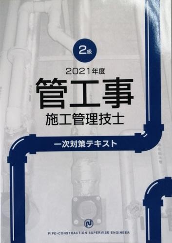21032101.jpg