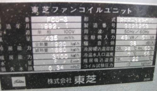 21102402.JPG