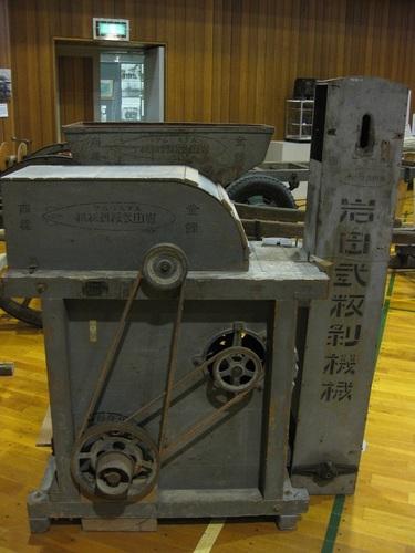 籾剥機械.JPG
